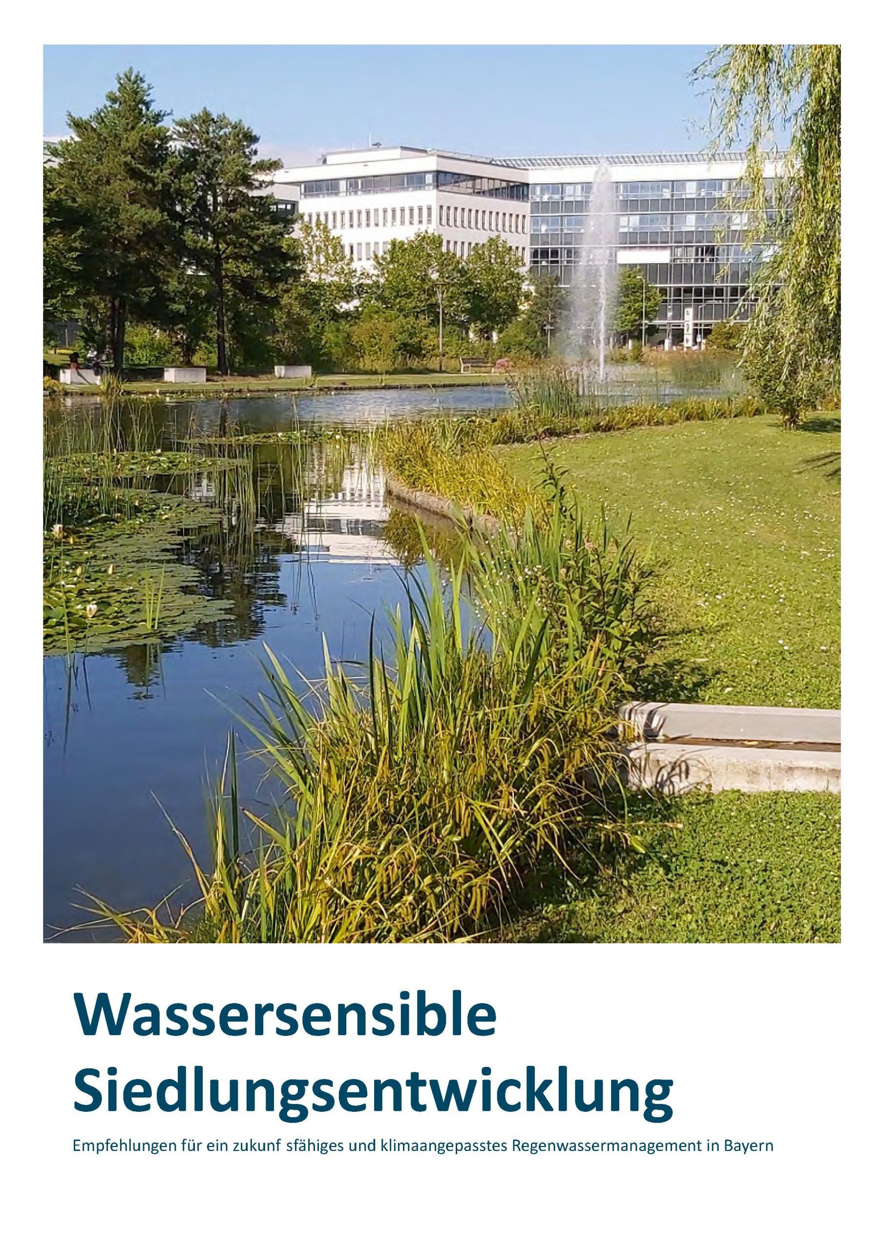Leitfaden Wassersensible Siedlungsentwicklung